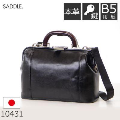 ダレスバッグ 休日 普段使い ビジネス 日本製 B5用紙 黒 メンズ 男性 仕事 通勤 かっこいい 鍵付き ミニ ミニダレス 重厚感 口枠