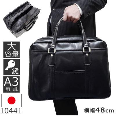 ボストンバッグ ビジネス メンズ A3 大容量 日本製 高品質 鍵付き 集金バッグ 銀行マン