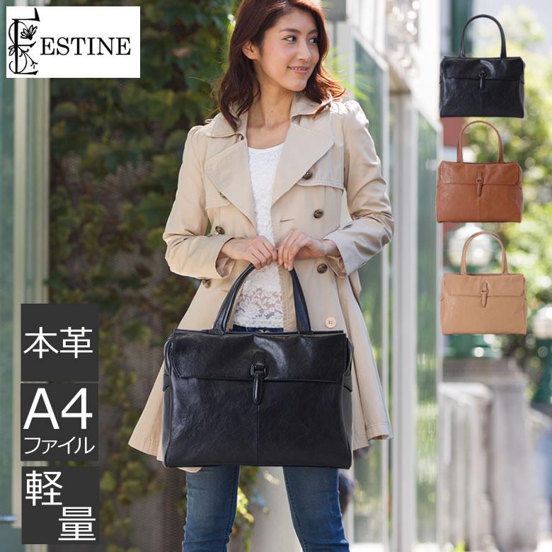 ESTINE(エスティーヌ)