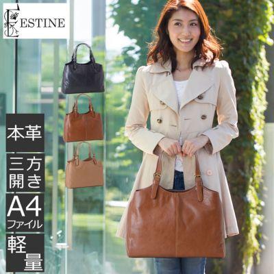 レディース 通勤バッグ 革 軽い オフィスカジュアル モデル コーデ エスティーヌ ESTINE