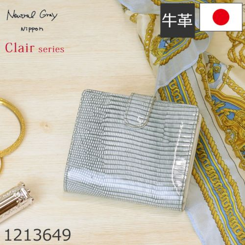 NewtralGray(ニュートラルグレー) ヘビ型押し財布