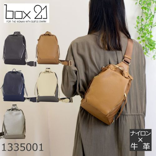 box21(ボックス21)本革×ナイロンボディバッグ