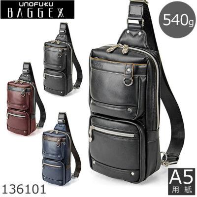 ボディバッグ メンズ ブランド 40代 30代 コンパクト 20代 人気 ワンショルダー カジュアル 斜めがけ 豊岡鞄 コーデ 大きめ 斜めがけバッグ レザー 合皮 BAGGEX 136101
