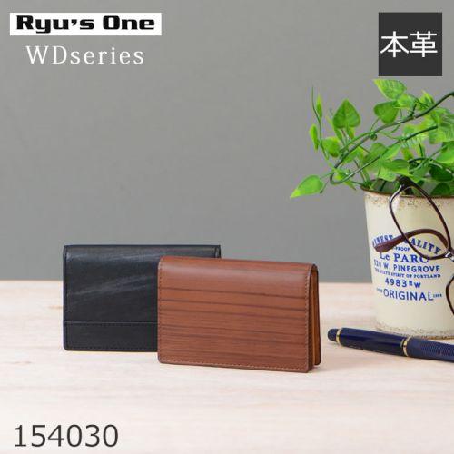 木目調レザー カードケース