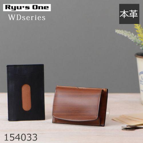 RYU' ONE(リューズワン) 二つ折り財布
