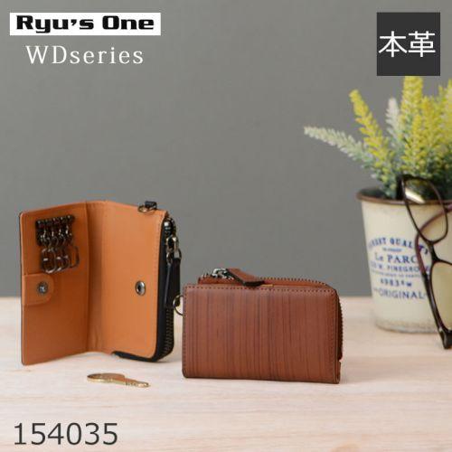 RYU' ONE キーケース