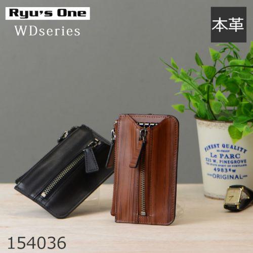RYU' ONE(リューズワン) ペンケース