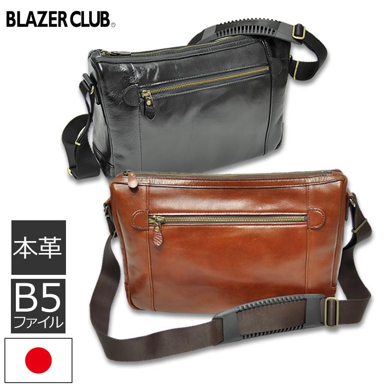 f358db9b8d93 ショルダーバッグ 斜めがけ レザー 革 BLAZER CLUB 日本製 b5 メンズ◇16286 blazer club ブレザークラブ 革 バッグ  バッグと財布の専門店 目々澤鞄