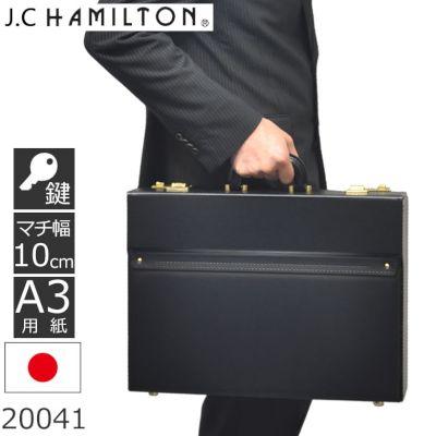 上開き 合皮 アタッシュケース レザー フライトケース メンズ 黒 高級 おしゃれ 種類 A3 幅広マチ10cm 大型 大容量