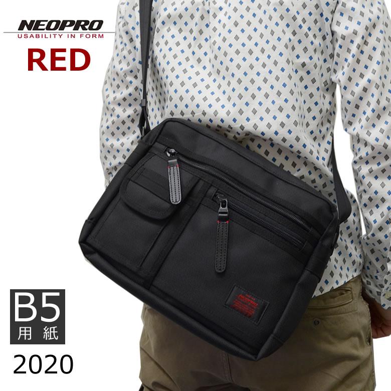 neopro red(ネオプロ レッド)