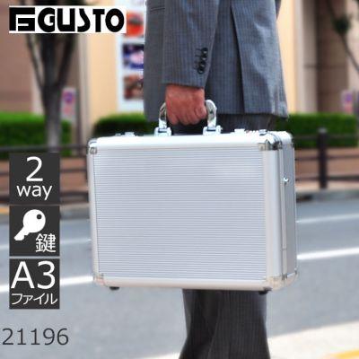 アルミ アタッシュケース ビジネスマン ビジネスバッグ メンズ 鍵付き かっこいい 中身 工具 a3 大型 カード