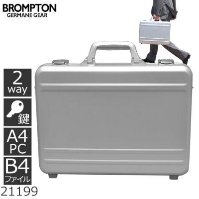 アルミ アタッシュケース ビジネスマン ビジネスバッグ メンズ 鍵付き かっこいい 中身 工具 a3 大型 レディース