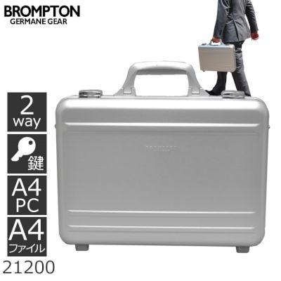 アルミ アタッシュケース ビジネスマン ビジネスバッグ メンズ 鍵付き かっこいい 中身 工具 普段使い 通勤 大型 カード