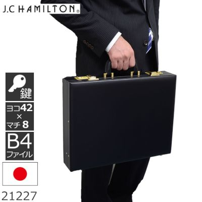アタッシュケース 革 おしゃれ かっこいい ビジネス 黒 メンズ 高級 レザー 薄型 鍵付き  国産 日本製 豊岡製 J.C HAMILTON