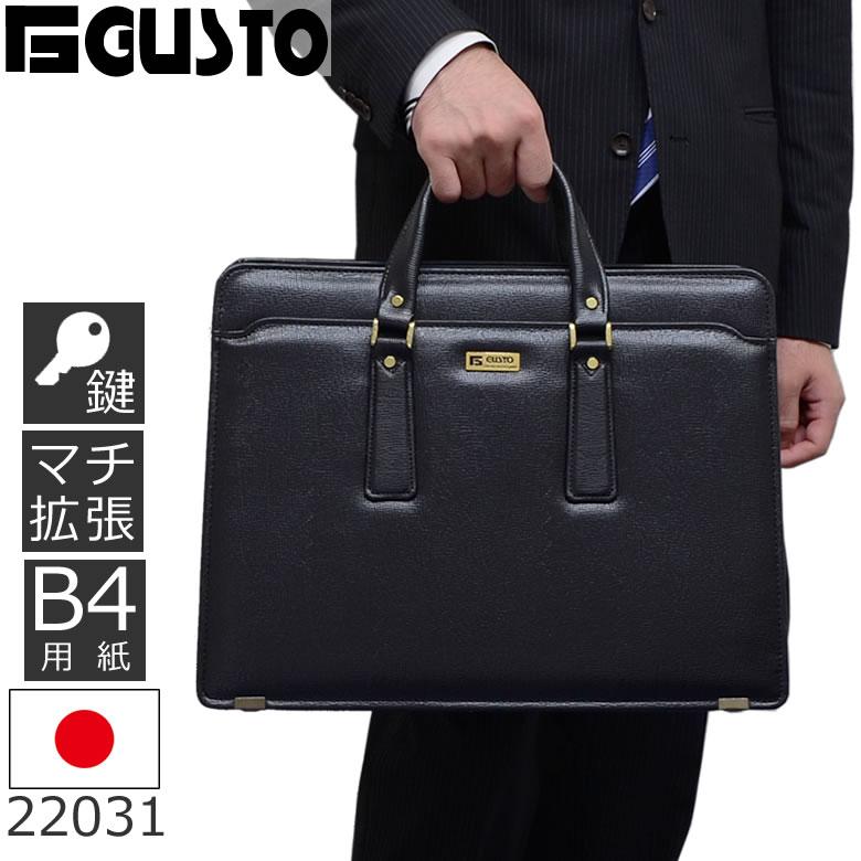 GUSTO(ガスト)