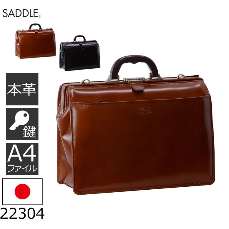 SADDLE(サドル))本革ダレスバッグ