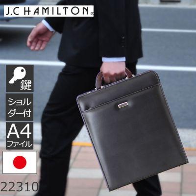 J.C HAMILTON(ジェイシーハミルトン)