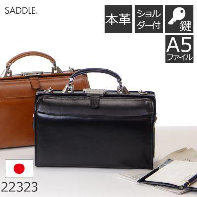 ダレスバッグ 休日 普段使い ビジネス 日本製 A5ファイル 黒 メンズ 男性 仕事 通勤 かっこいい 鍵付き ミニ ミニダレス 重厚感 口枠