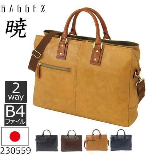 BAGGEX バジェックス 合皮ビジネストート