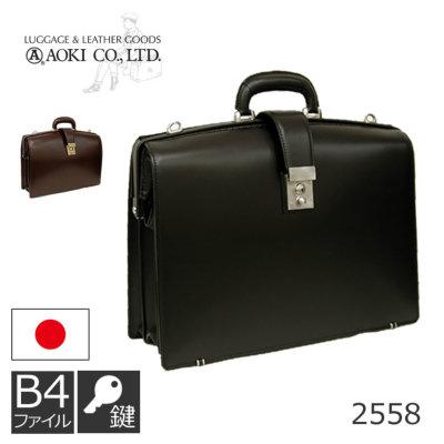 ダレスバッグ ビジネス メンズ 高級 本革 普段使い おしゃれ 日本製 鍵付き 高級ダレスバッグ