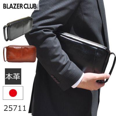 cb16c2802eba ... フォーマルバッグ 黒 本革 茶 BLAZER CLUB 日本製 メンズ◇25711. セカンドバッグ
