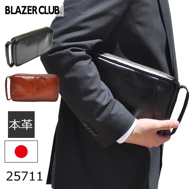 BLAZER CLUB(ブレザークラブ)