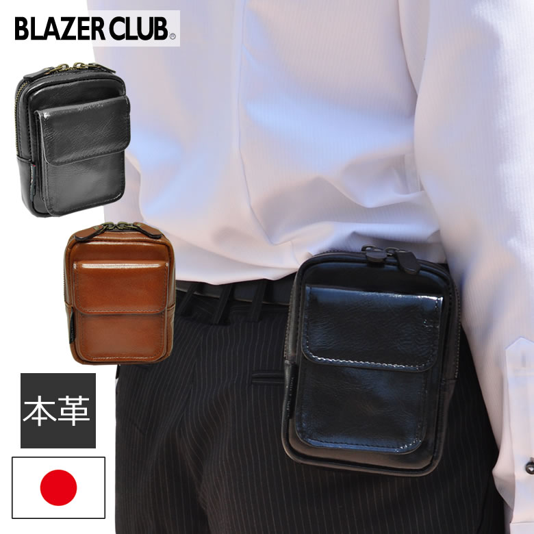 BLZAER CLUB  本革ベルトポーチ