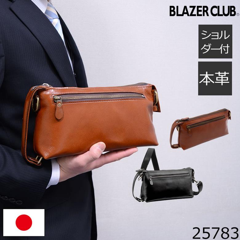 BLAZER CLUB ブレザークラブ 本革2wayセカンドバッグ