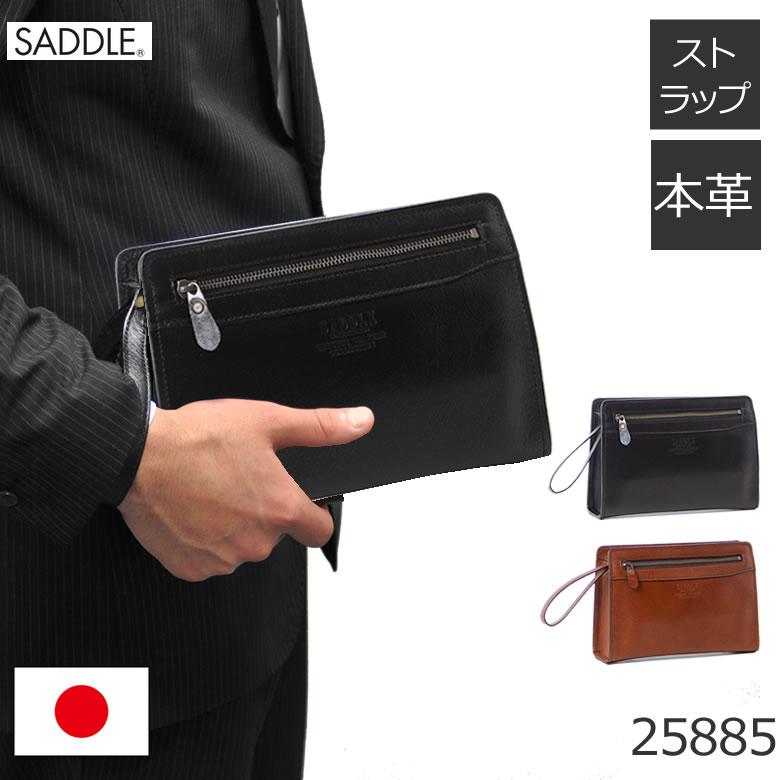 SADDLE(サドル)日本製セカンドバッグ