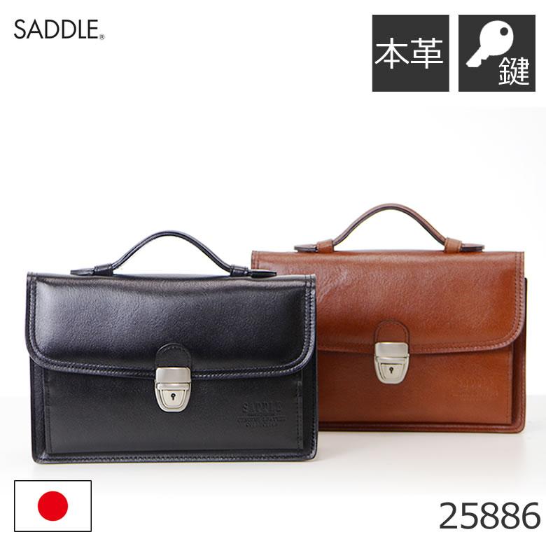SADDLE(サドル)本革 セカンドバッグ