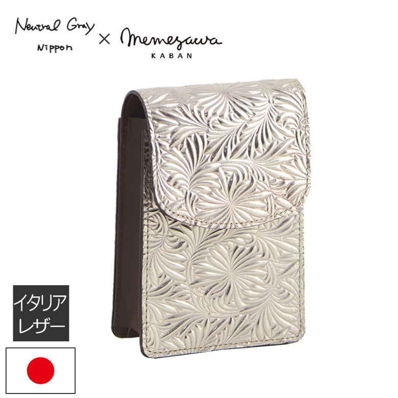 NeutralGray×目々澤鞄(めめざわかばん)シガレットケース