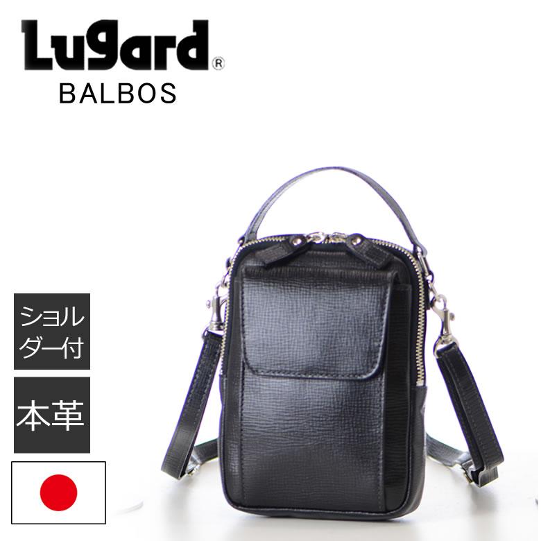 Lugard BALBOS ラガードバルボス 本革2wayセカンドバッグ・ショルダーバッグ