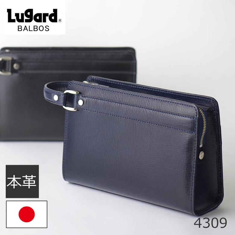 lugard(ラガード)日本製本革クラッチバッグ