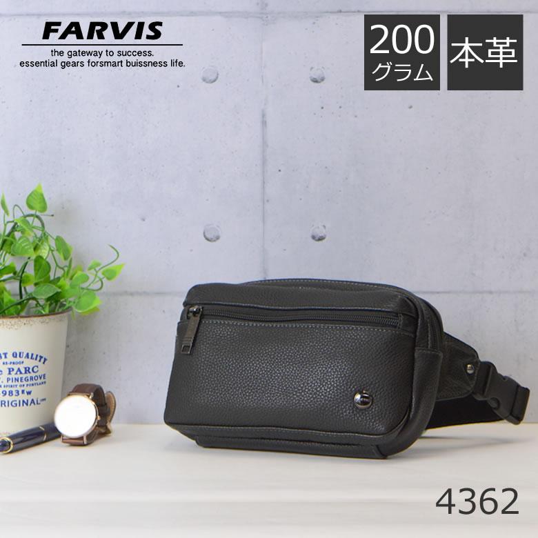 farvis(ファービス) ウエストバッグ