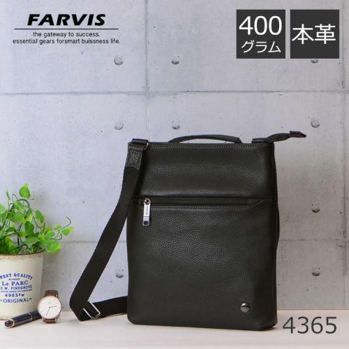 farvis(ファービス) 薄マチショルダーバッグ
