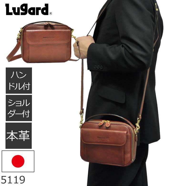 LUGARD(ラガード)本革ショルダーバッグ