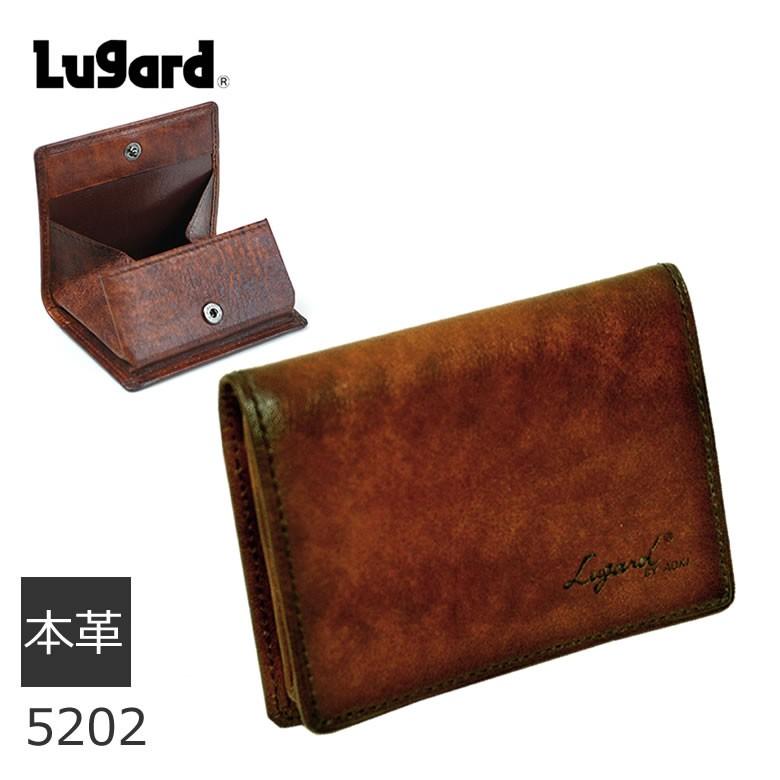 LUGARD(ラガード)本革トートバッグ
