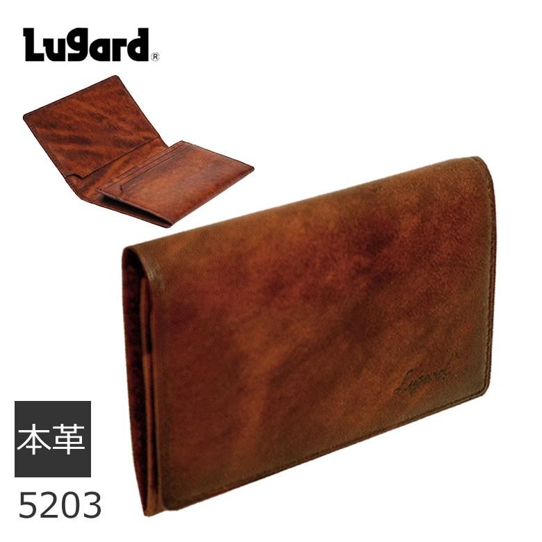 Lugard(ラガード)本革名刺入れ
