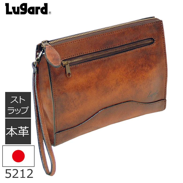 LUGARD G3(ラガード ジースリー)本革セカンドバッグ