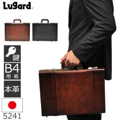 アタッシュケース 革 B4 Lugrad ラガード メンズ かっこいい ビジネス 黒 メンズ 高級 レザー 薄型 鍵付き ダイヤルロック A4 B4 国産 日本製 豊岡製