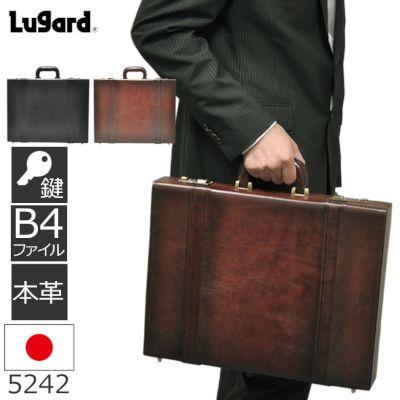 Lugard(ラガード)