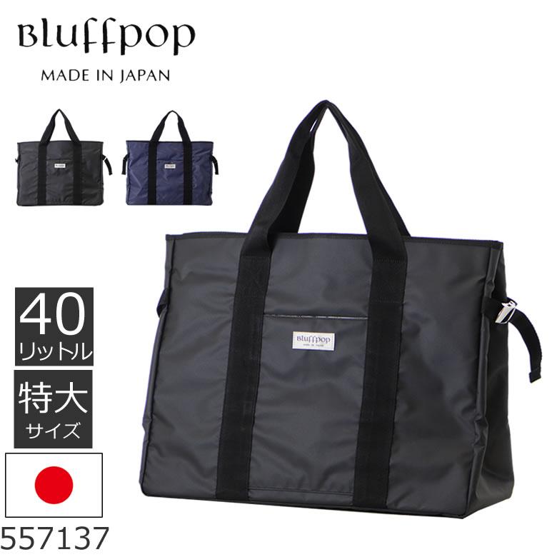 Bluffpop(ブラフポップ)