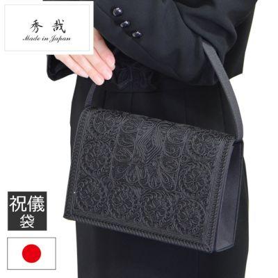 フォーマルバッグ ブラック 布製 リボン刺繍 冠婚葬祭 法事 慶事 結婚式 入学式 ギフト レディース 人気ランキング4位