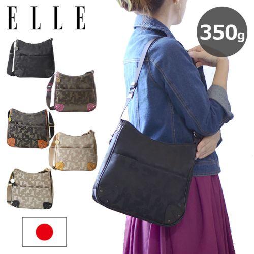 ELLE(エル)軽量ショルダーバッグ