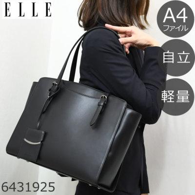 就活 鞄 日本製 軽量 軽い ブランド 普段使い 30代 A4ファイル 女 女性 レディース 公務員試験 公務員 警察試験