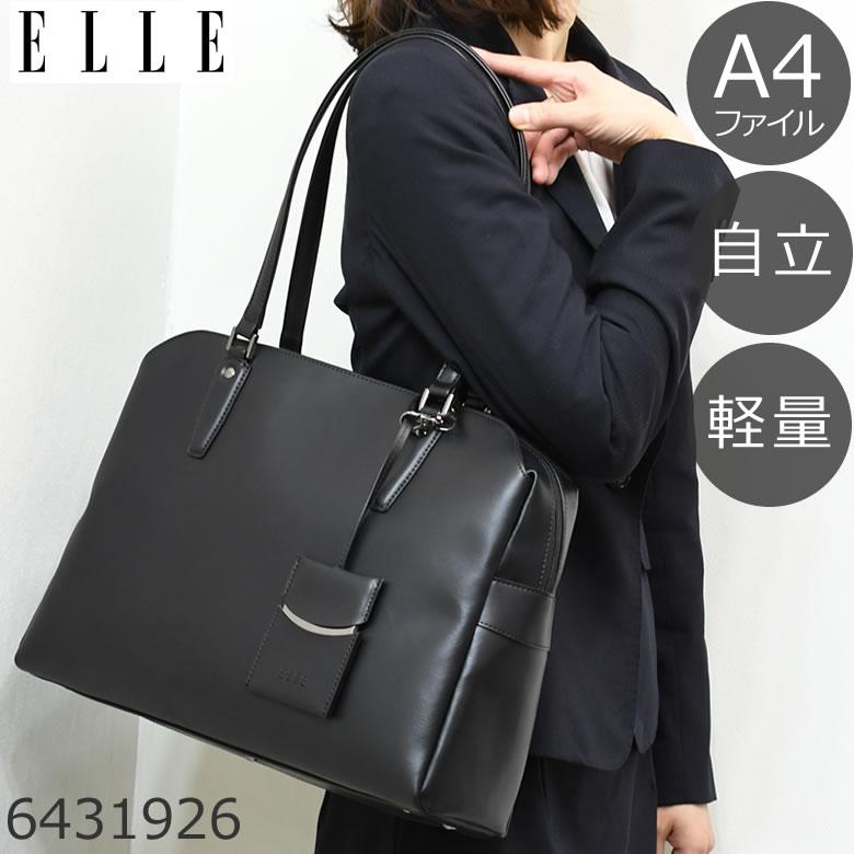 659f2376f280 リクルートバッグ A4 レディース 日本製 黒 軽量 通勤 転職 面接 合皮 女性 ブランド 自立 ELLE エル 6431916 elle エル  バッグ バッグと財布の専門店 目々澤鞄