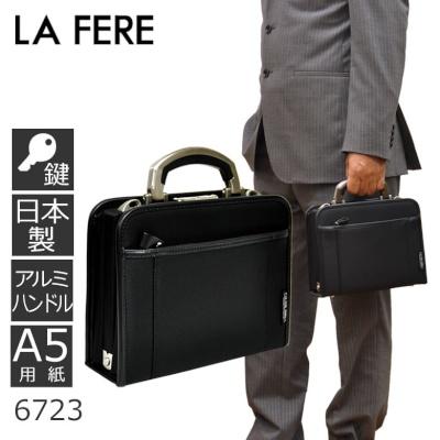 ダレスバッグ ベーシック ビジネス 日本製 A5用紙 黒 メンズ 男性 仕事 通勤 かっこいい 鍵付き ミニ ミニダレス