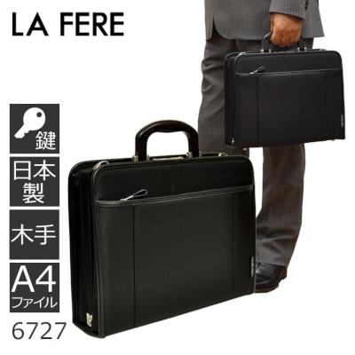ダレスバッグ ベーシック ビジネス 日本製 A4ファイル 黒 メンズ 男性 仕事 通勤 かっこいい 鍵付き