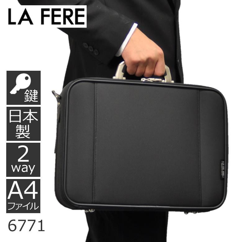 LA FERE(ラフェール)