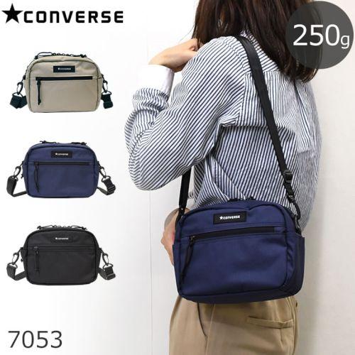 コンバース7053